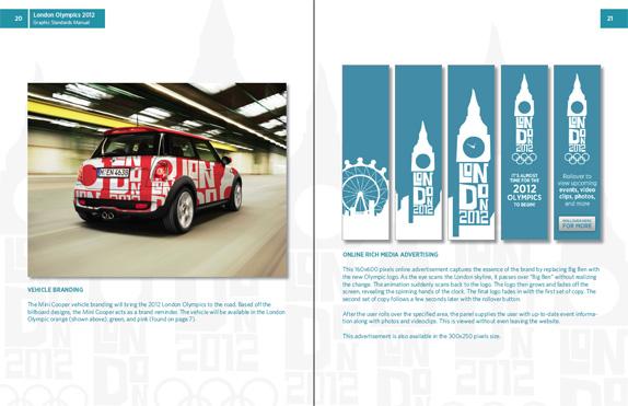 London 2012 by Joe Brust