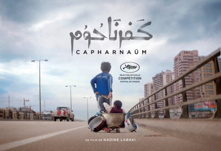 Nadine Labaki and Khaled Mouzanar in Capharnaüm (2018)