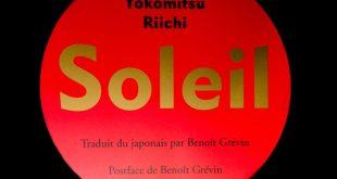 Soleil Yokomitsu Riichii anacharsis bandeau