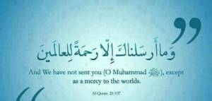 10 15 Muhammad saw is mercy to mankind