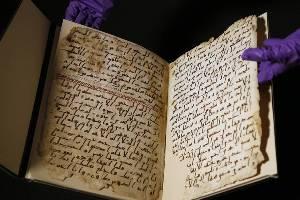 11 Quran parchment