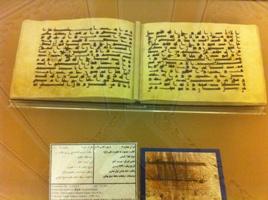 11 Quran_by_ali RDA