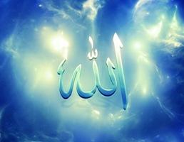 2. Allah's name