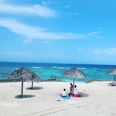 Playa Coral - Coral Beach