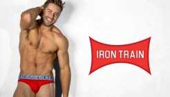4216_IS_irontrain_red_1534470643