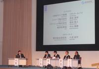 パネルディスカッションの様子 (C)UNDP Tokyo