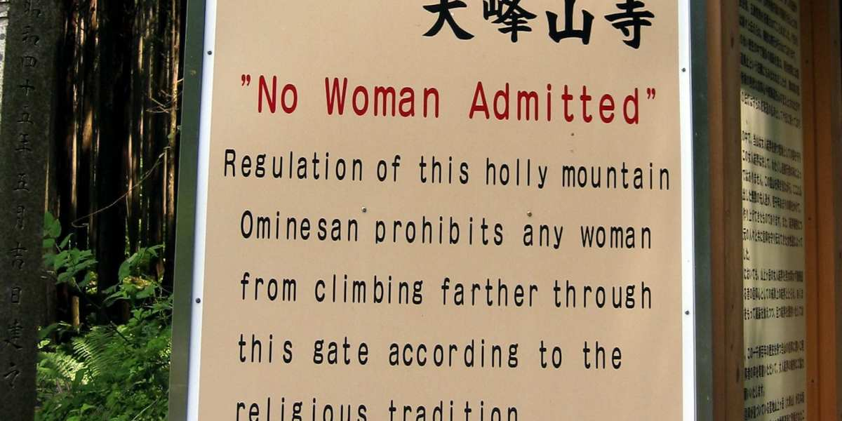 Mount Ōmine, Ban on women | © MightyAtom/Wikipedia