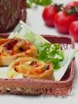 Pizza roulée (pizza rolls)