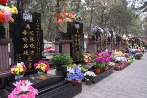 fete-des-morts-chine