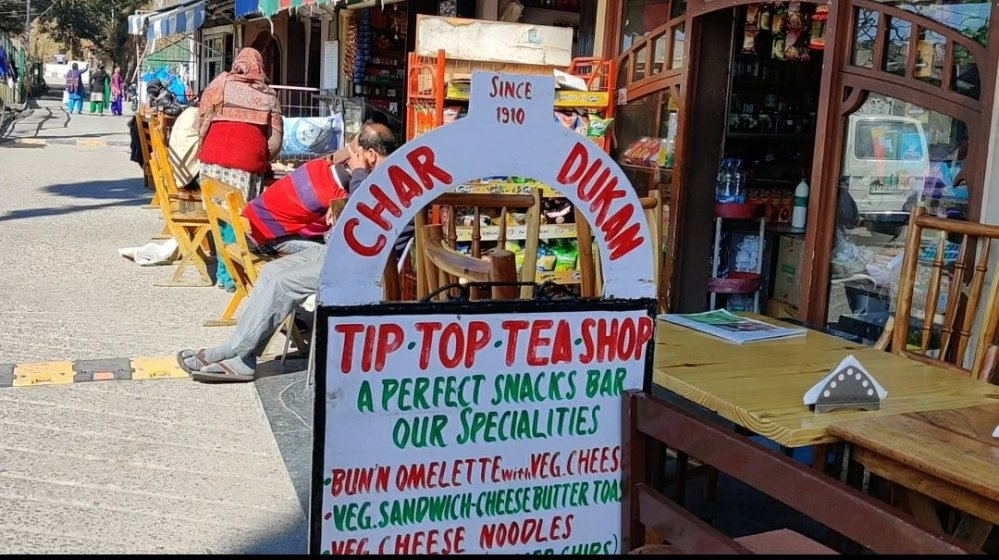 Char Dukan Cafe, Landour
