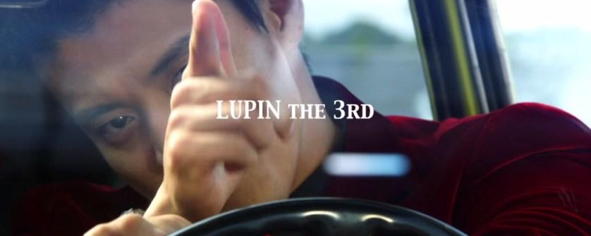 Hana Yori Dango's Shun Oguri is Lupin