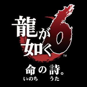 ryu6_logo_black_rgb