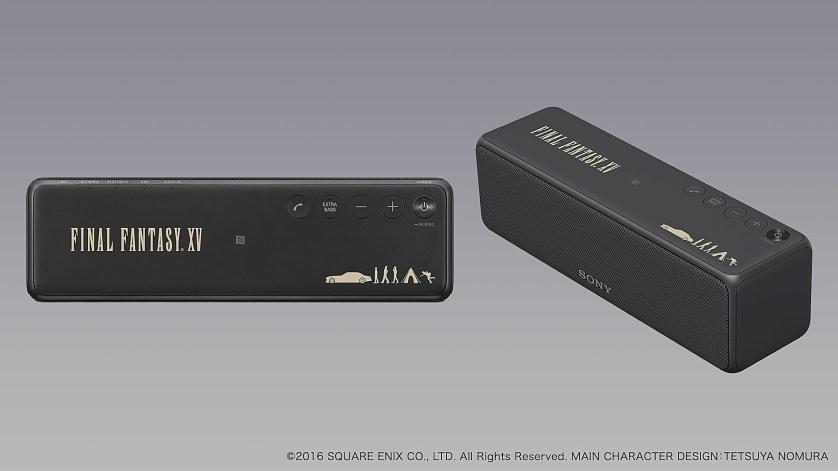 ffxv-bluetooth-speakers