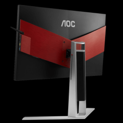 Looking for a New Monitor? The AG217QG just may be the one for you!   AOC Agon AG271QG Monitor Review