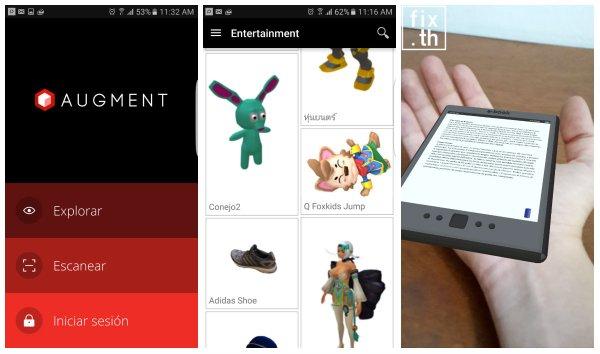 augment app de realidad aumentada