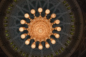 Looking directly up at the 8-ton chandelier in the dome of the Sultan Qaboos Mosque.