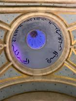 The Arabic Dome of Christmas Lutheran Church in Bethlehem was added in 1999.