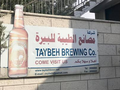 Taybeh Brewing Co.