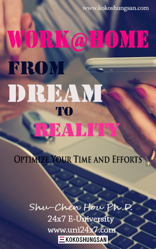 dream-reality-mrr-cover