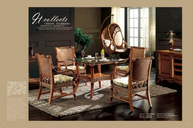 Newman Rattan Dining Suite B