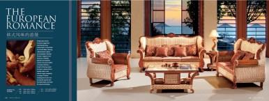 Washington Rattan Sofa