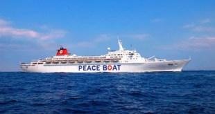 nave della Pace