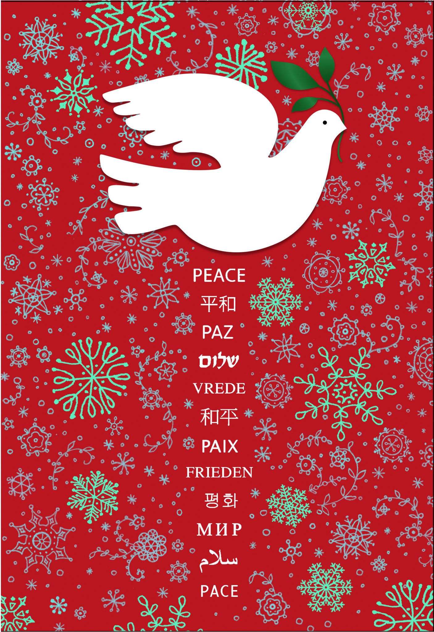Cards Amp Gifts UNICEF Canada For Every Child