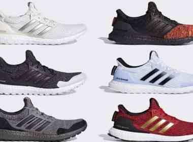 unicornia dreams - sneakers adidas - adidas - juego de tronos - merchandising juego de tronos