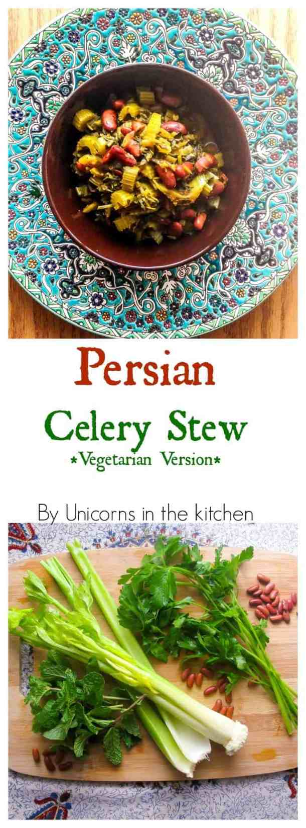 Persian celery stew is a wonderful dish you have to try if youlikeeasy, new and delicious food! it bursts with flavor and is perfect with persian style rice! #persianrecipes #persianstew #stewrecipes #vegetarianstew