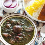 Ghormeh Sabzi - Persian Herb Stew is one of the most delicious stews in Persian cuisine. A mixture of fragrant herbs and spices makes this stew very special!