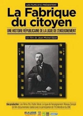 Cinéma Cherbourg-en-Cotentin