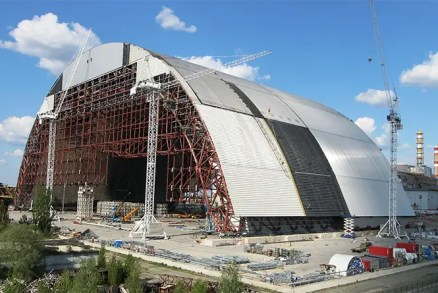 Tchernobyl Pripiat