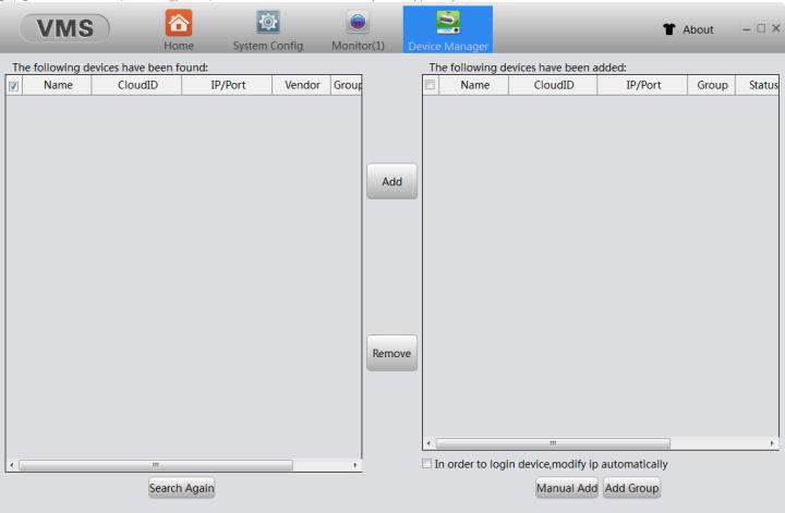 XMEye VMS PC Yazılımı - cihazları ekleyin