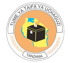 NEC Voter ID Verification System | Mfumo wa Kuhakiki Taarifa za Mpiga Kura