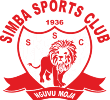 Simba App Free Download Android & IOS