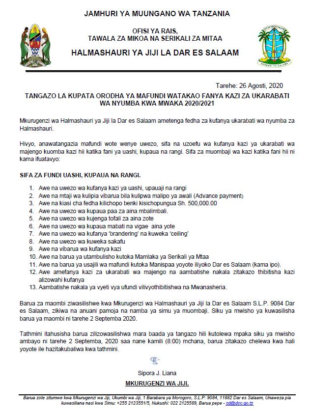 Jobs At Dar es Salaam City Council
