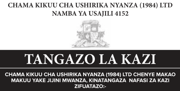 42 Job Vacancies At Nyanza Cooperative Union