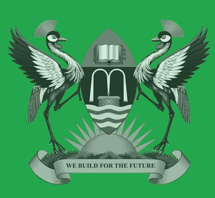 Makerere University Admissions 2021/2022 For Undergraduate