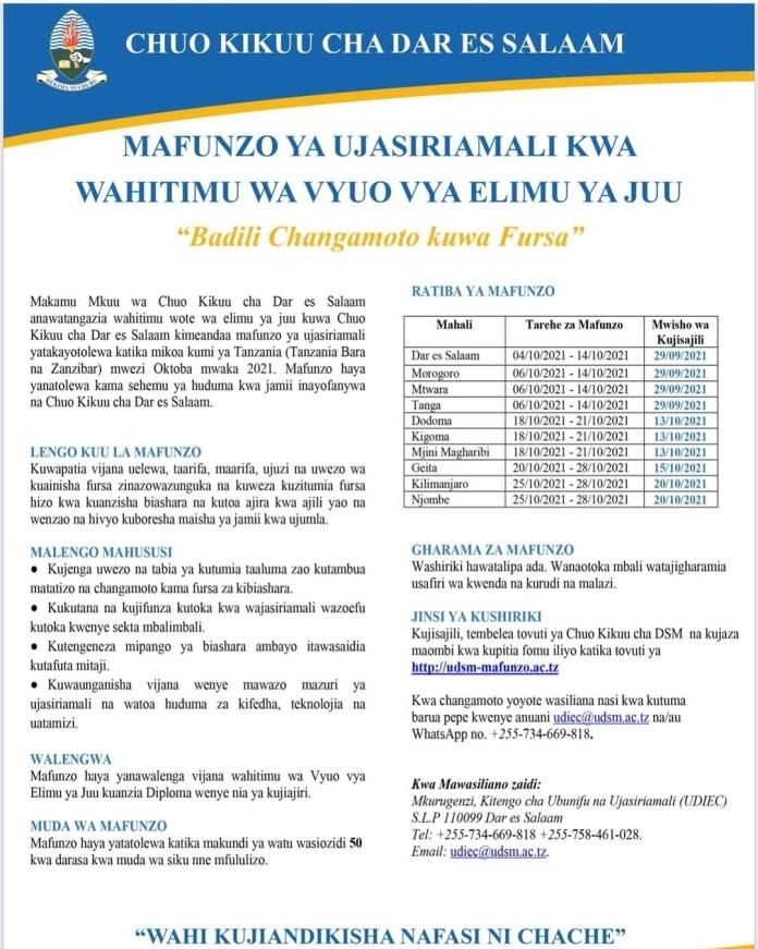 UDSM Entrepreneurship Training For Graduate (http://udsm-mafunzo.ac.tz))