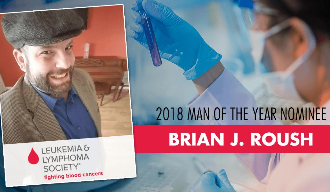 """Brian J. Roush Named Leukemia & Lymphoma Society's 2018 Toledo """"Man of the Year"""" Nominee"""