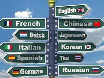 dil öğrenmek