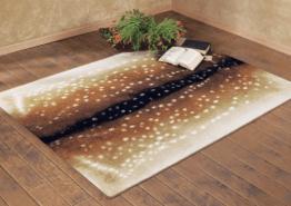 unique rug