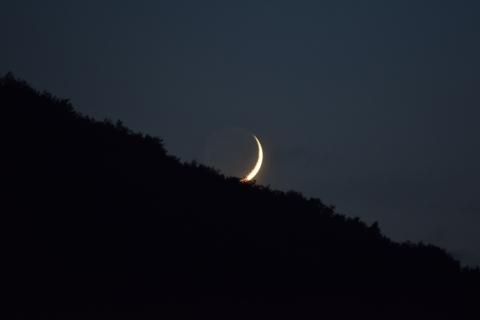 Fotografia Astronomico-Paesaggistica