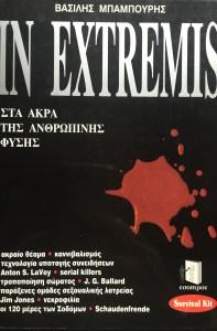 inextremis