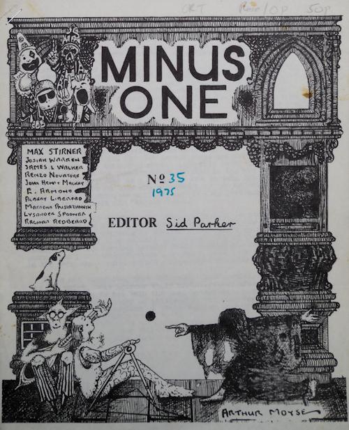 MinusOne-2