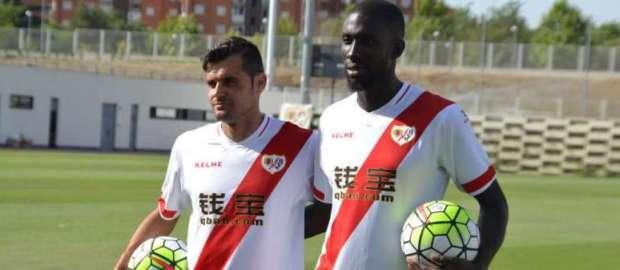 Presentación de Cissé y Chechu Dorado como nuevos jugadores del Rayo