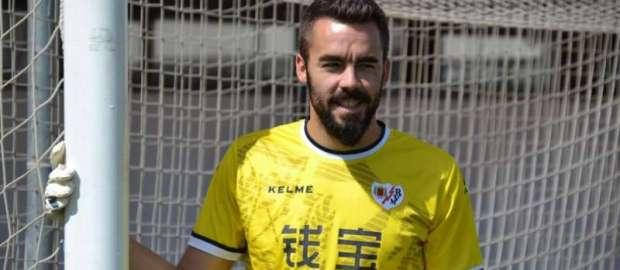 Presentación de Juan Carlos como nuevo jugador del Rayo