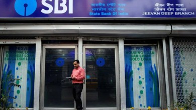SBI hikes home loan interest rates, now these are new rates