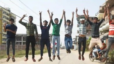 MBOSE HSSLC Result 2020 declared