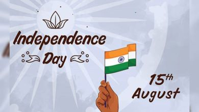 Know History And Significance of The Day as India Celebrates Its 74th Year of Freedom